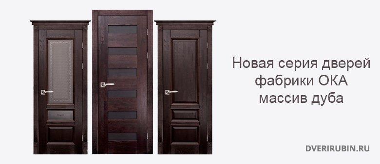 Как купить межкомнатные двери со скидкой в Москве