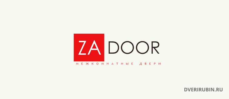 Фабрика дверей ZADOOR