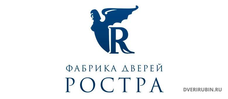 Сколько стоят межкомнатные двери фабрики «РОСТРА» в Москве