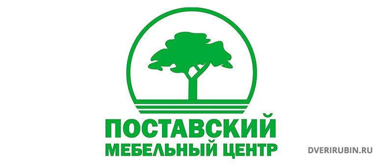 О компании ЧПУП «ПОСТАВСКИЙ МЕБЕЛЬНЫЙ ЦЕНТР»